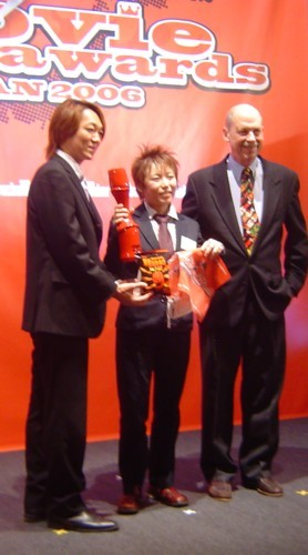 Dave Presenting Award