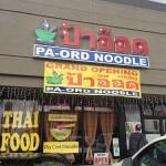 Thai Town: L.A.'s Best-Kept Secret