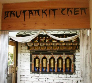The entrance to the Bhutan Kitchen Restaurant