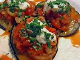 Bouranee Baunjan (Eggplant with Yogurt)